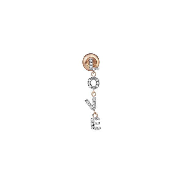 14K Rose Gold Vertical Love Earring | Kismet by Milka | Fine Jewelry Earrings