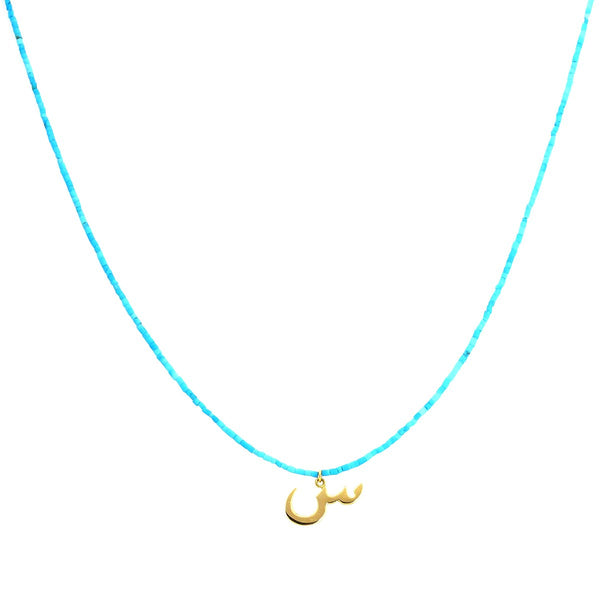 18K Gold Letter In Arabic Necklace | Ishq | Fine Jewelry | Boom and Mellow Dubai