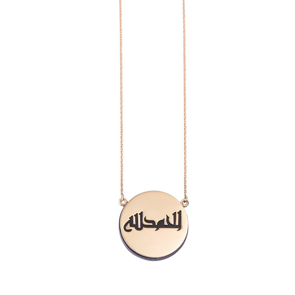 18K Gold Alhamdulillah Necklace | Orchid Jewelry | Fine Jewelry |  Necklace