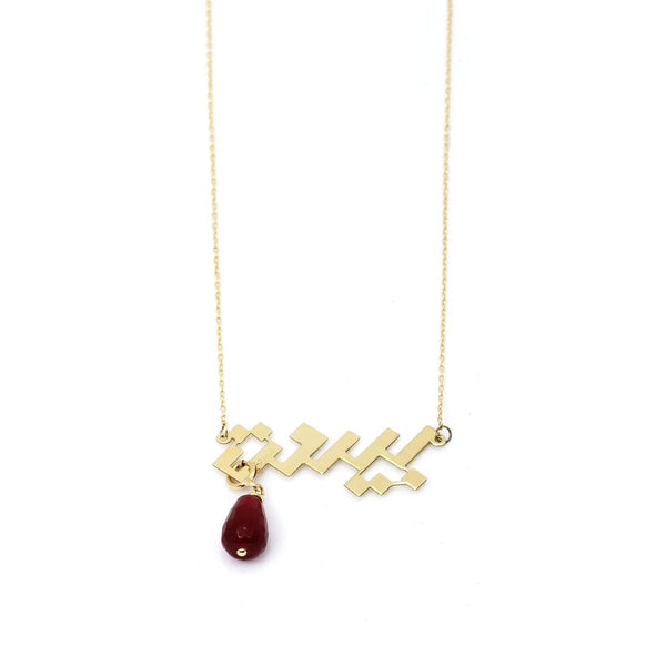 18K Gold Calligraphy Beirut Necklace | Stunner | Fashion Accessories | Necklace