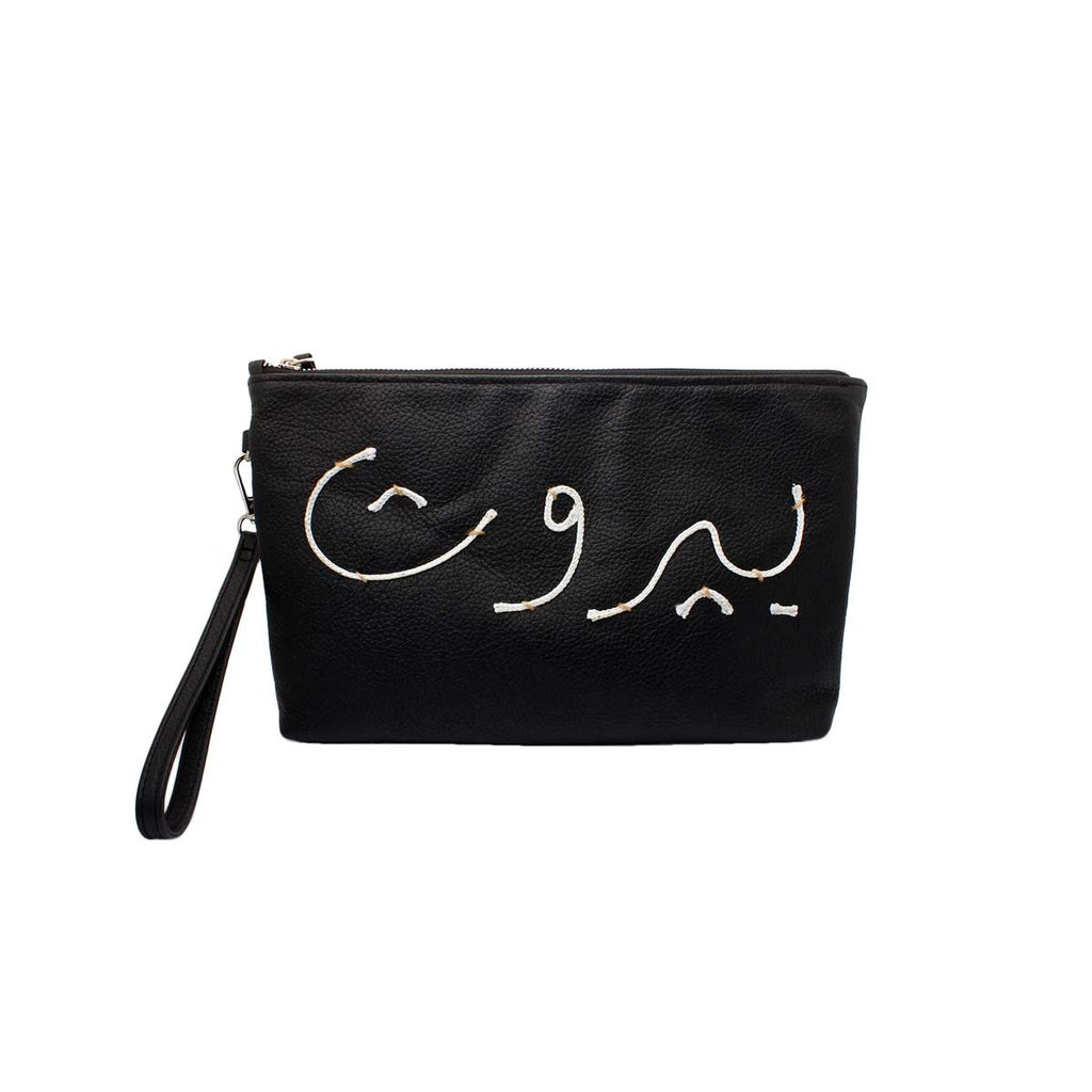 Beirut Under Constraction Clutch Bag | Joumana Dagher | Bag | Clutch Bag