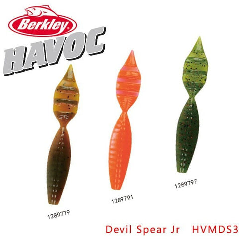 Berkley Brand Havoc Series Devil Spear Jr HVMDS3 9CM Fishing Worm Bait Silicone Soft Lures for Finesse Punching Flipping 10p/bag