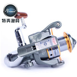 Teben Brand TEP 3000 Spinning Fishing Reel  Carp Fishing Gear 5+1BB  5.1:1 for feeder fishing