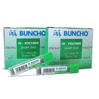Buncho HI-POLYMER Lead 2B | 0.7mm Pack of 12 Tubes