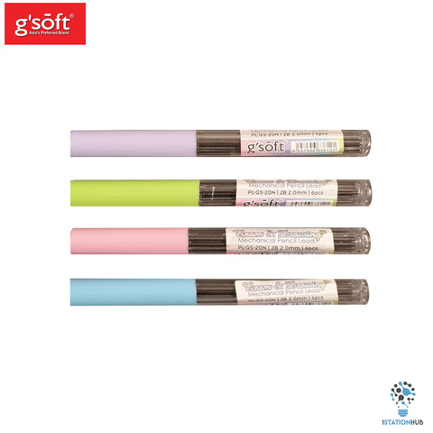 G'Soft 2.0mm 2B Pencil Leads - 4 Tubes