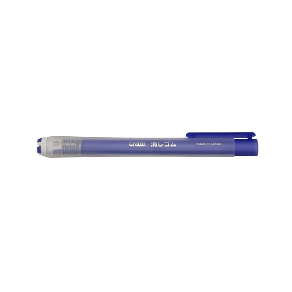 Grabbit Keshigomu Knock Eraser Pen | Blue Barrel