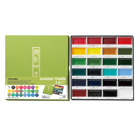 Zig Kuretake Gansai Tambi Watercolour | 24 Colour Set