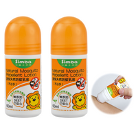 Simba Natural Mosquito Repellent Lotion | 2 Sticks