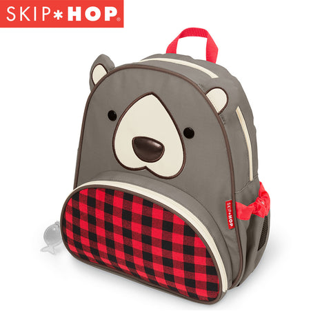 Limited Edition!! Skip Hop Zoo Backpack | Pre-School Bag - Bear