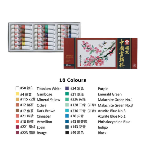 Sakura Traditional Chinese Painting Colour Set - 18 Colours
