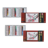 Sakura Traditional Chinese Painting Colour Set