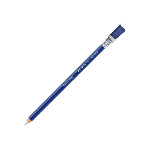 Staedtler Mars Rasor Eraser Pencil with brush