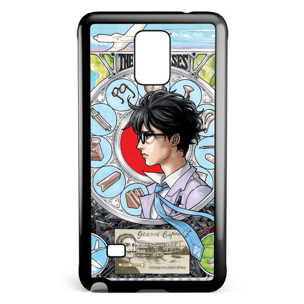 The Wind Rises Nouveau Samsung Galaxy Note 4 Case Cover ISVA303