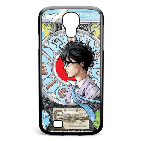 The Wind Rises Nouveau Samsung Galaxy S4 Case Cover ISVA303
