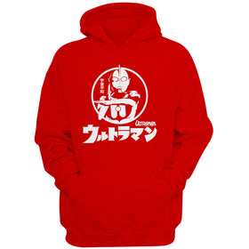 Ultraman Hero Japanese Logo Men'S Hoodie