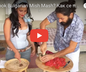 How to Cook Bulgarian Mish Mash?
