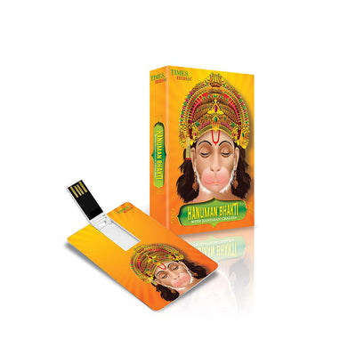 Hanuman Bhakti With Hanuman Chalisa (TMMC65) by Times Music