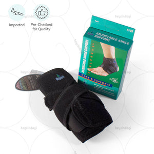Adjustable Ankle Support (CoolPrene) (OPPOME10) by Oppo Medical