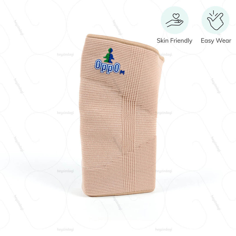 Elbow Support Sleeve (2080) by Oppo Medical USA | heyzindagi.in- shipping done across India