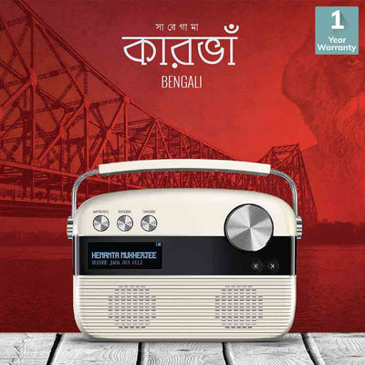 Carvaan Bengali Digital Music Player with Remote (SRGMCR02PW) by Saregama India