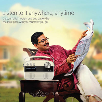 Shop Saregama Carvaan Tamil(Digital Music Player/FM Radio) with