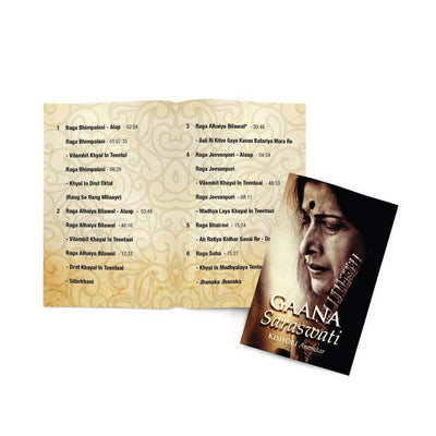 Gaana Saraswati - Kishori Amonkar Indian Classical Ragas (SMMC12) by Sony Music | Visit at heyzindagi.com