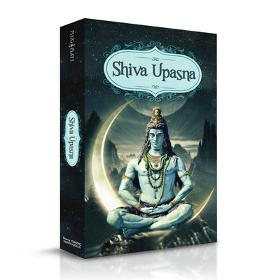 Shiva Shlokas and Mantras USB Music Card (SMMC06) by Sony Music | Vist at Heyzindagi.com