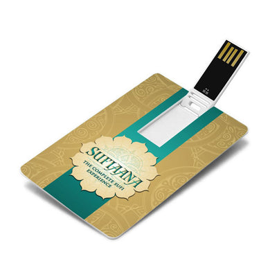 Indian Classical Sufi MP3 USB Card  (SMMC02) by Sony Music | Shop at heyzindagi.com