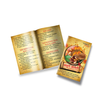 Sampoorna Aarti (TMMC68) by Times Music