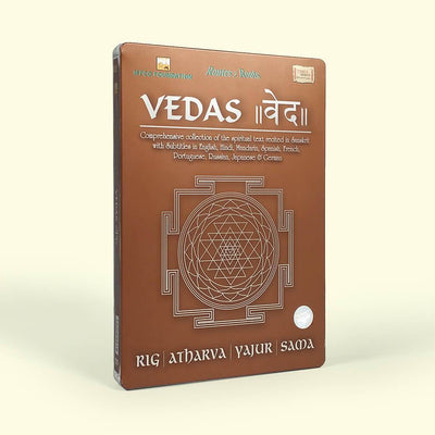 The Vedas-4 DVDs (TMMC48) by Times Music