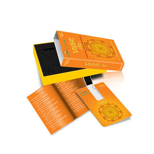 The 4 Vedas (USB Music Card / with Hindi Translation) (TMMC72) by Times Music