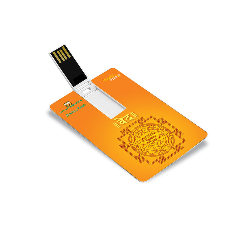The 4 Vedas (USB Music Card / with Hindi Translation)