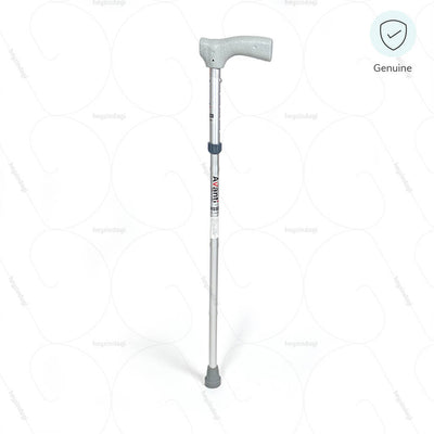 100% Genuine aluminium walking stick (921) by Vissco India | heyzindagi.com- a health & wellness site for differently abled