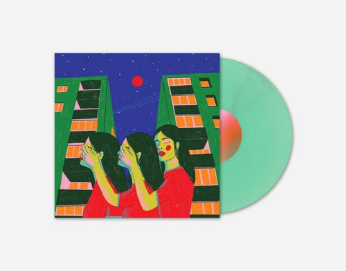 Diet Cig Do You Worry About Me glow in the dark vinyl