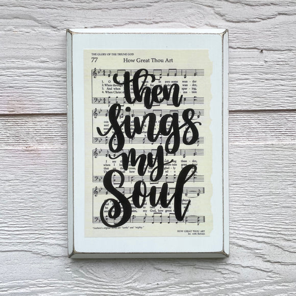 How Great Thou Art | Then Sings My Soul