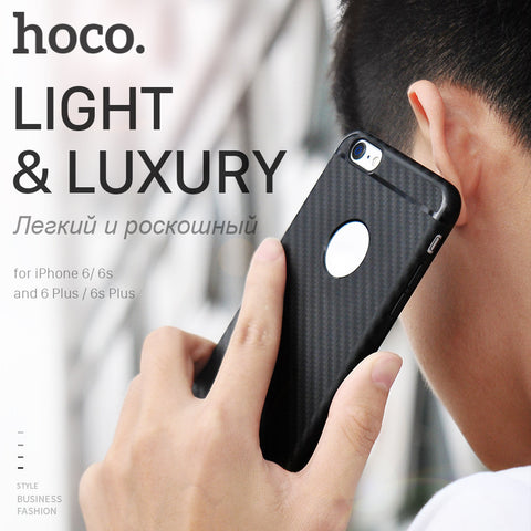 HOCO Ultra Thin Soft Case with Carbon Fiber