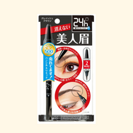 Browlash 24hr Pen & Liquid w/ Eyebrow (Grayish Brown)
