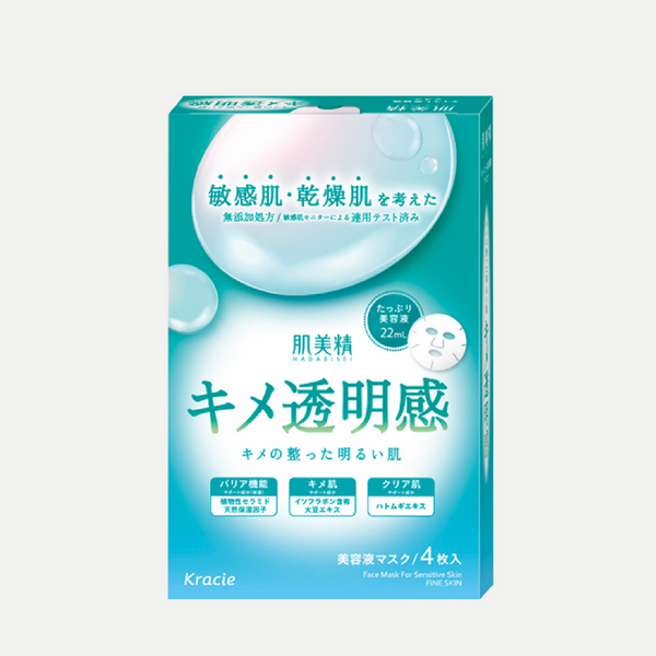Hadabisei Face Mask (Moisturizing for Sensitive Skin)