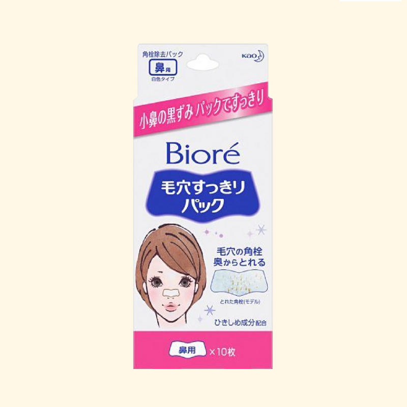 Biore Nose Pore Pack