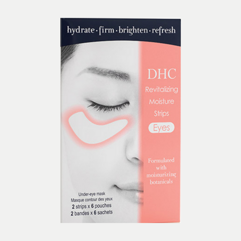 DHC Moisturizing Eye Mask