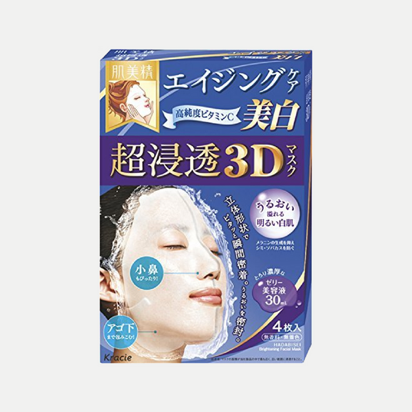Hadabisei 3D Brightening Anti-Aging Mask
