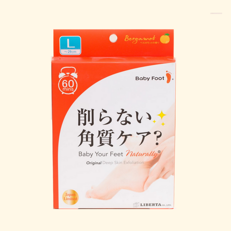 Baby Foot Easy Pack (Large)
