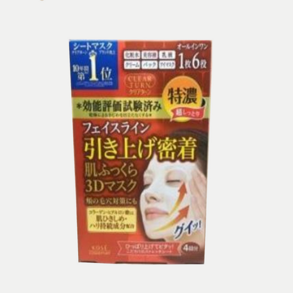 All-in-One Clean Turn Mask