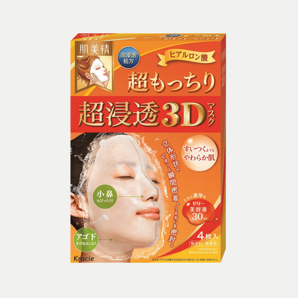 Hadabisei 3D Suppleness Anti-Aging Mask