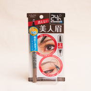 Browlash 24hr Pen & Liquid w/ Eyebrow (Natural Brown)