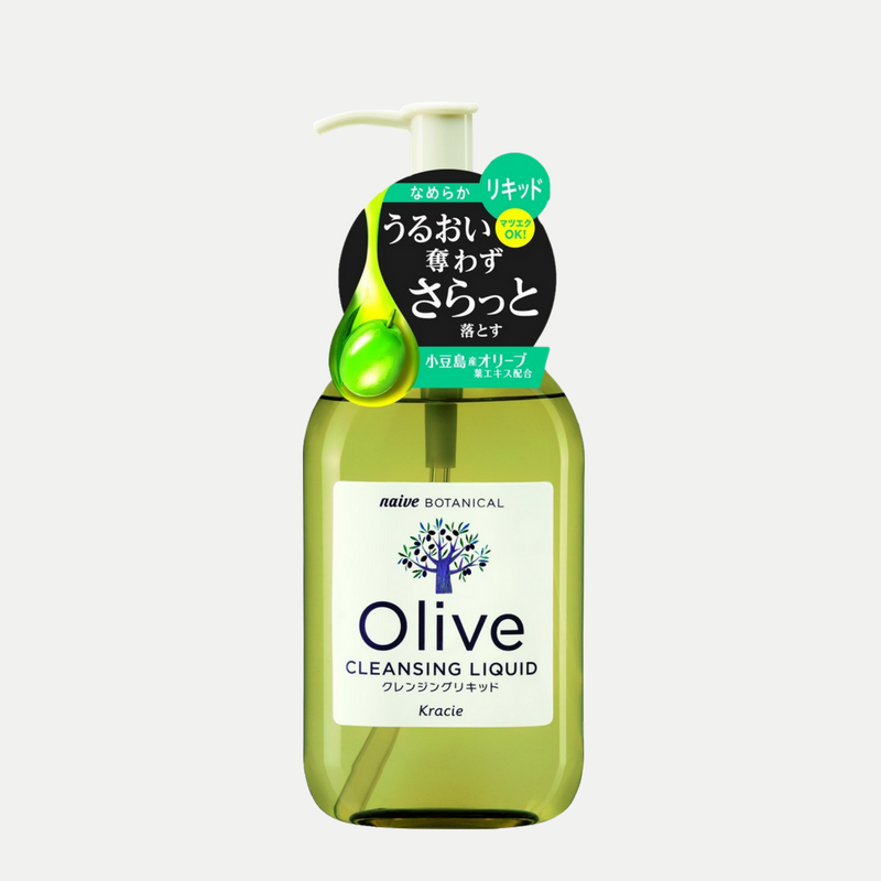 Naive Botanical Olive Cleansing Oil