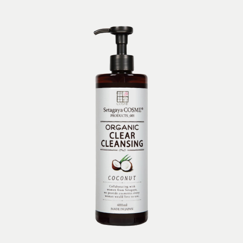 Organic Clear Cleansing Oil (Coconut)