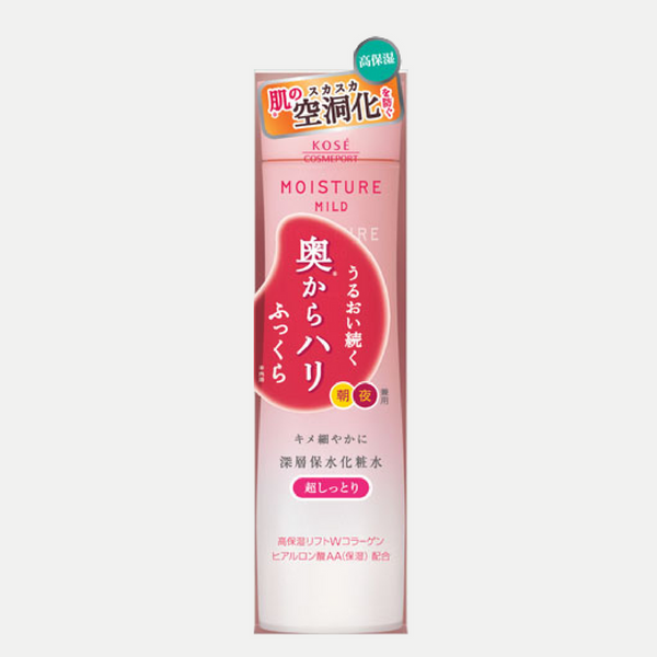 Moisture Mild Facial Lotion