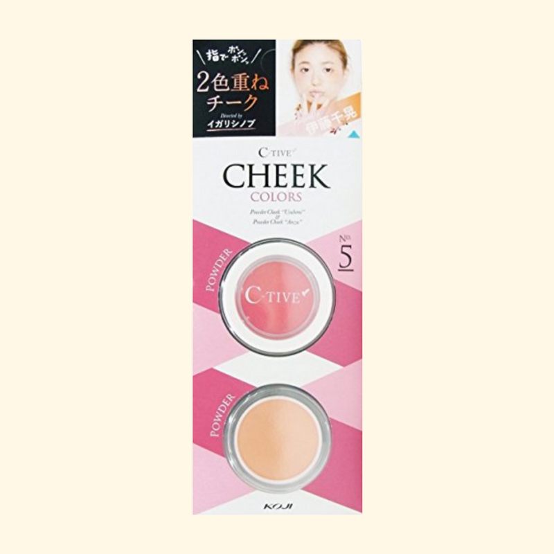 C-Tive Cheek Colors (No 5)