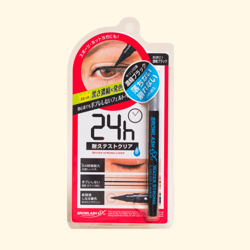 Browlash Water-Strong Eyeliner (Very Black)